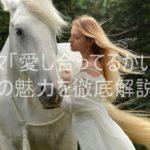 【歴代月9ドラマ】陣内智則「愛し合ってるかい!」今すぐに再放送見逃し配信を無料視聴!