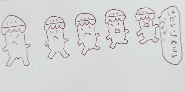 きの山さんイラスト2